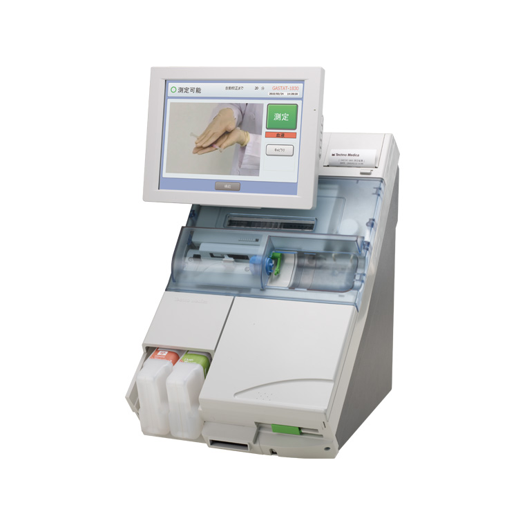 Máy phân tích khí máu - điện giải